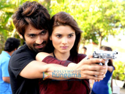 Movie Stills Of The Movie Game Paisa Ladki