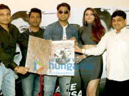 Navin Prabhakar, Sezal Sharma, and others snapped at the trailer and music launch of Game Paisa Ladki