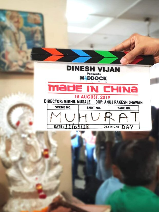Rajkummar Rao - Dinesh Vijan's Made In China to release on Independence Day 2019