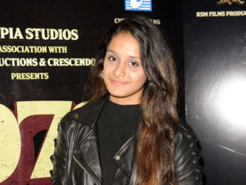 Trailer launch of the film '1978 - A Teen Night Out'
