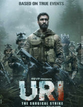 First Look Of The Movie Uri