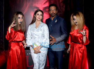 Song Bhoot Hoon Main From Film Lupt Launch With Urmila Matondkar
