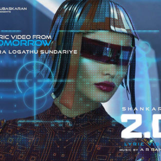 First Look Of 2.0