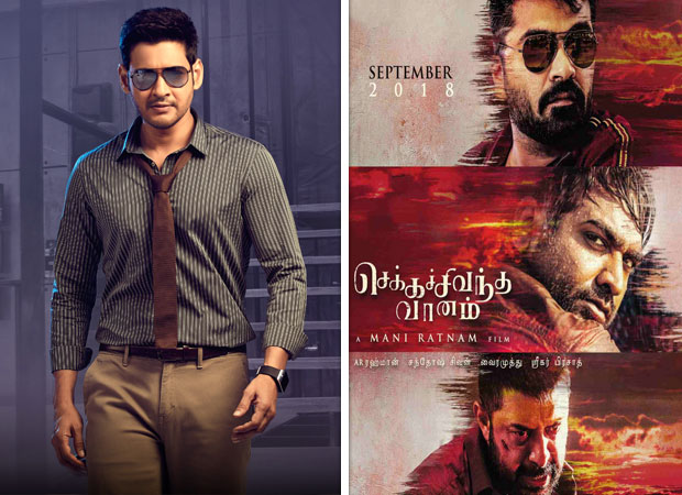 Mahesh Babu is impressed with Chekka Chivantha Vaanam and he is all praises for Mani Ratnam for this gangster drama