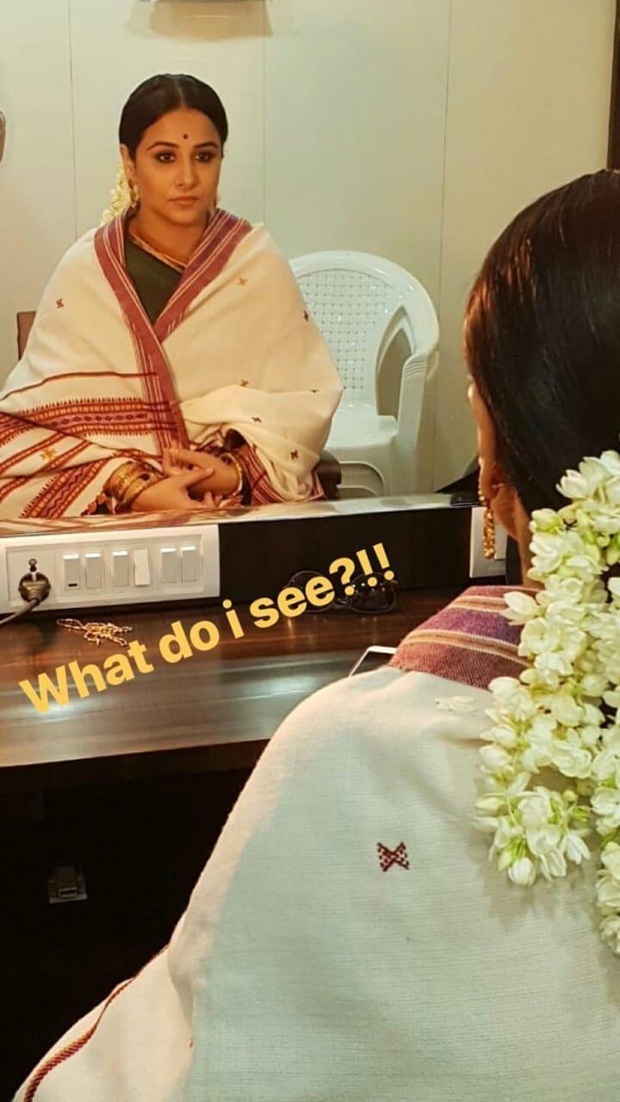 NTR Biopic Vidya Balan shares her first look as NTR's wife Basavatarakam