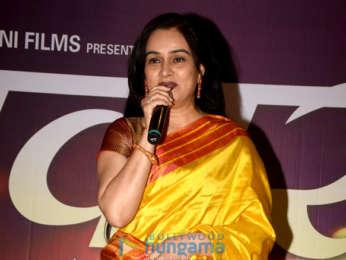Padmini Kolhapure graces the launch of a Marathi film