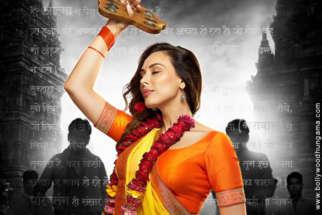 First Look Of The Movie Radha Kyun Gori Main Kyun Kaala