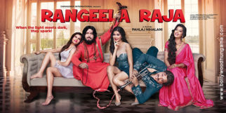 First Look Of Rangeela Raja