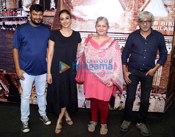 Special screening of 'AndhaDhun'