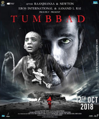 First Look Of Tumbbad