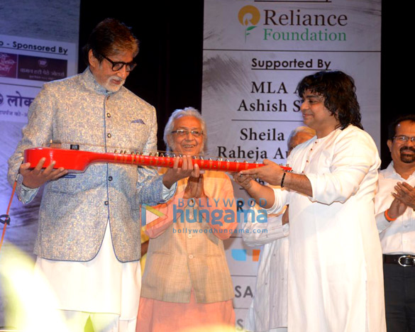 Amitabh Bachchan snapped at the launch of Kartick Kumar Foundation (3)
