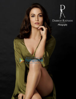 Celebrity Photos of Elli AvrRam
