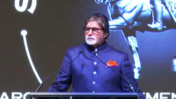 FULL Legend Amitabh Bachchan awarded by Sayaji Ratna Award in Vadodra