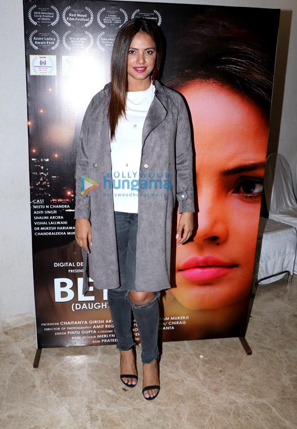 Neetu Chandra grace the 'Beti' event (1)