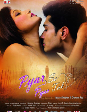 First Look Of The Movie Pyar Se Pyar Tak