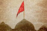 Trailer (Ram Janmabhoomi)