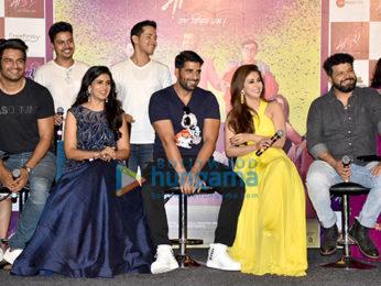 Urmila Matondkar graces the trailer launch of Marathi film 'Madhuri'