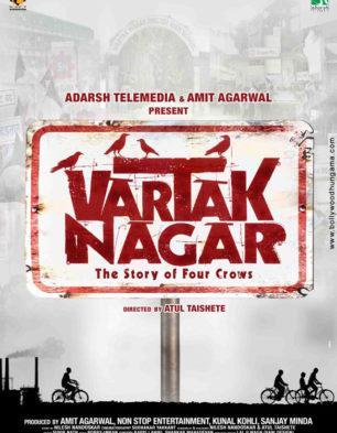 First Look Of The Movie Vartak Nagar