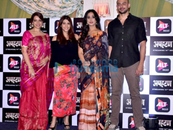 Celebs grace the trailer launch of Alt Balaji's Apaharan
