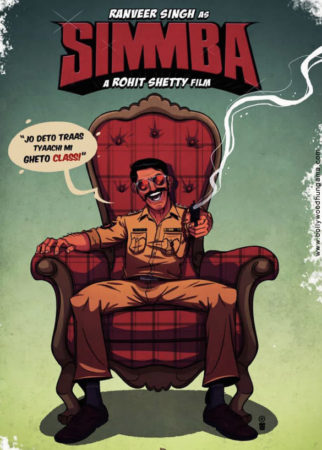 First Look Of The Movie Simmba