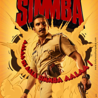 First Look Of Simmba