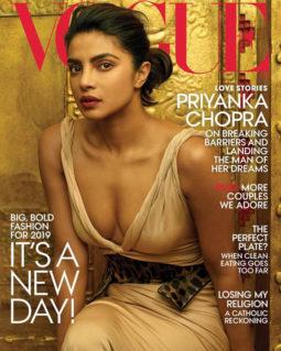 Priyanka Chopra On the covers of Vogue