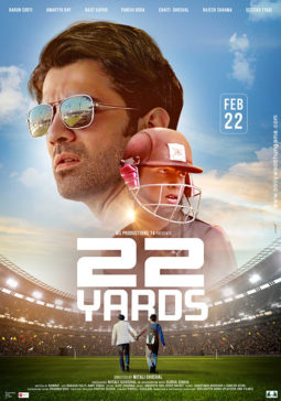 First Look Of 22 Yards