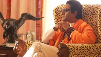 Box Office Thackeray Day 4 in overseas