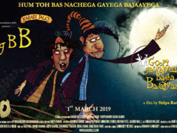 First Look Of The Movie Goopi Gawaiyaa Bagha Bajaiyaa