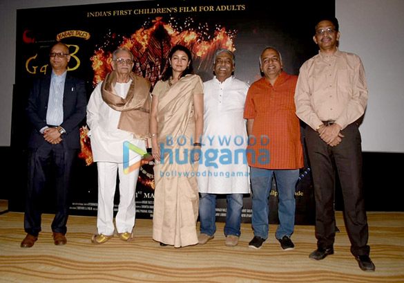Gulzar graces the trailer launch of the animation film 'GGBB – Goopi Gawaiya Bagha Bajaiya' (1)