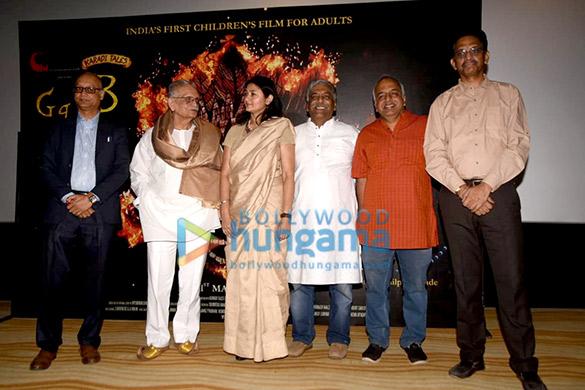 Gulzar graces the trailer launch of the animation film 'GGBB – Goopi Gawaiya Bagha Bajaiya' (4)