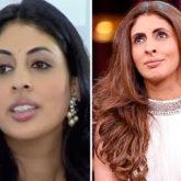 Shweta Bachchan Nanda's amazing transformation