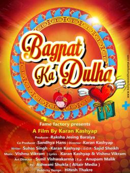 First Look Of Movie Bagpat Ka Dulha
