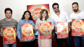 Grand muhurat and poster launch of the film Bagpat Ka Dulha