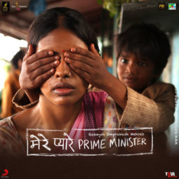 First Look Of Merey Pyarey Prime Minister