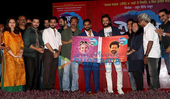 Riteish Deshmukh and Kailash Kher grace the trailer and music launch of Marathi film 'Dokyala Shot'