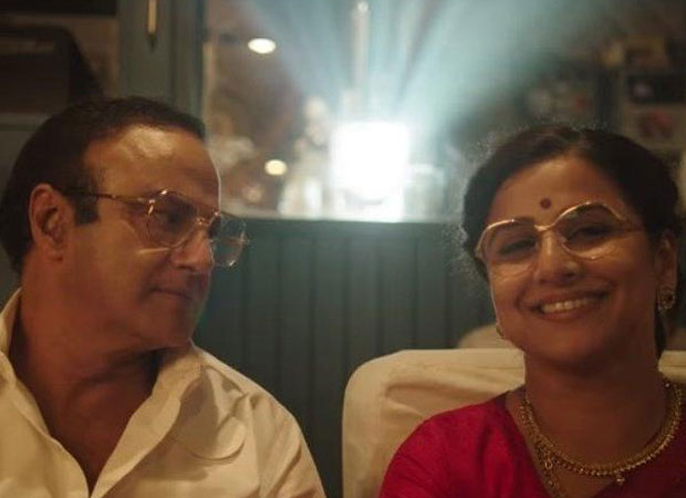Vidya Balan starrer NTR Kathanayakudu gets a release date and fans are thrilled to meet the characters once again on screen!