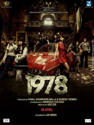 First Look Of The Movie 1978 - A Teen Night Out