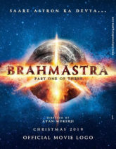 First Look Of The Movie Brahmastra