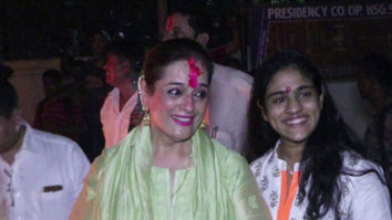 FULL Holika Dahan celebrations at Juhu with Poonam Sinha