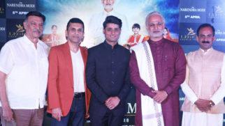 PM Narendra Modi Official Trailer Launch Vivek Oberoi Omung Kumar