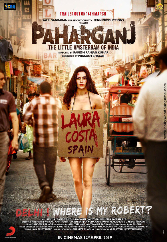 First Look Of The Movie Paharganj - The Little Amsterdam Of India
