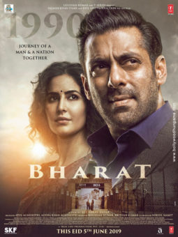 First Look Of Bharat