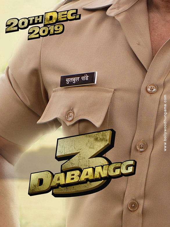 First Look Of The Movie Dabangg 3