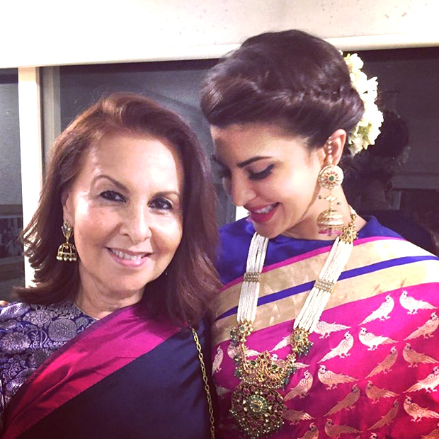 Jacqueline Fernandez makes her mom TWERK, posts the delightful video on her birthday
