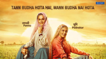 Saand Ki Aankh: Meet shooter dadis Taapsee Pannu and Bhumi Pednekar in never seen before avatars