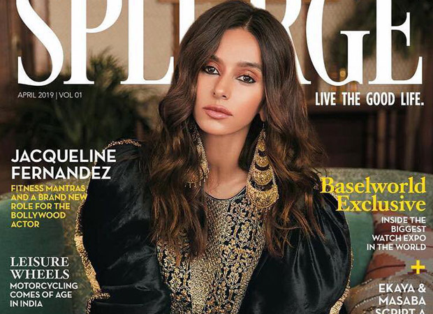 Shibani Dandekar looks like a dream on the cover of Outlook Splurge magazine