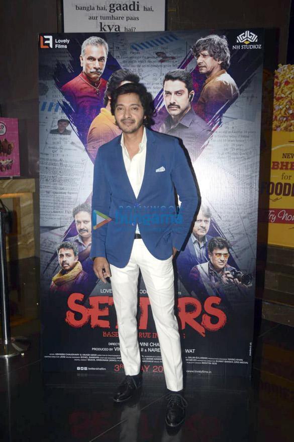 Shreyas Talpade, Ishita Dutta and Aftab Shivdasani grace the trailer launch of the film 'Setters' (6)