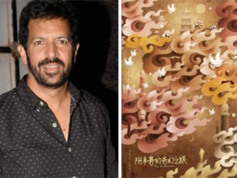 Contrary to reports in Chinese media, Kabir Khan's Indo-China film The Zookeeper won't release in January 2020 (2)