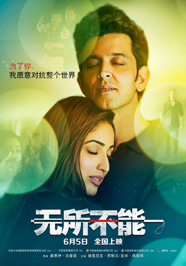 Hrithik Roshan and Yami Gautam starrer Kaabil to get a grand release in China